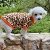 Warm and Soft CHEETAH ANIMAL PRINT FLEECE Dog and Puppy Sweater Pullover